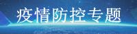 QQ圖片20200201120809_副本_副本.png